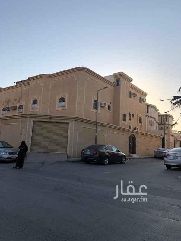 فيلا للبيع في شارع الاملي ، حي النسيم الغربي ، الرياض ، الرياض