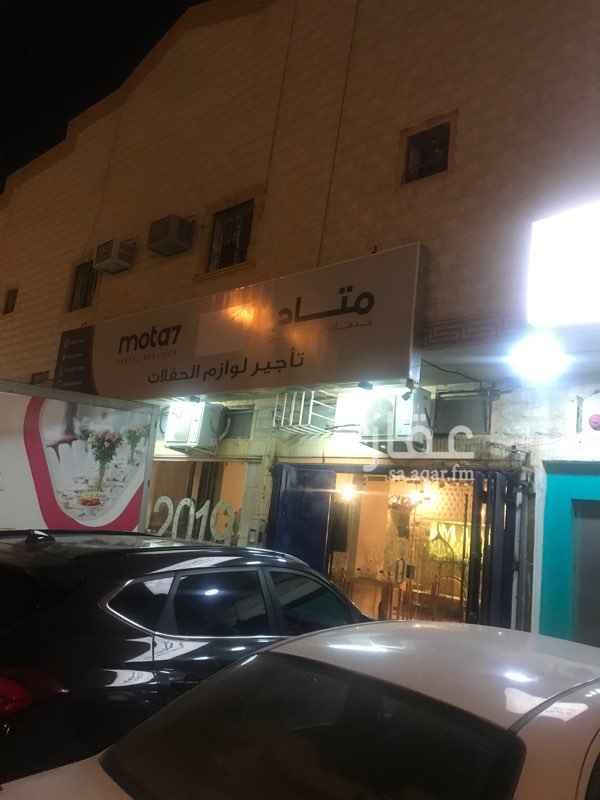 محل للبيع في شارع الخبر ، حي النهضة ، الرياض ، الرياض
