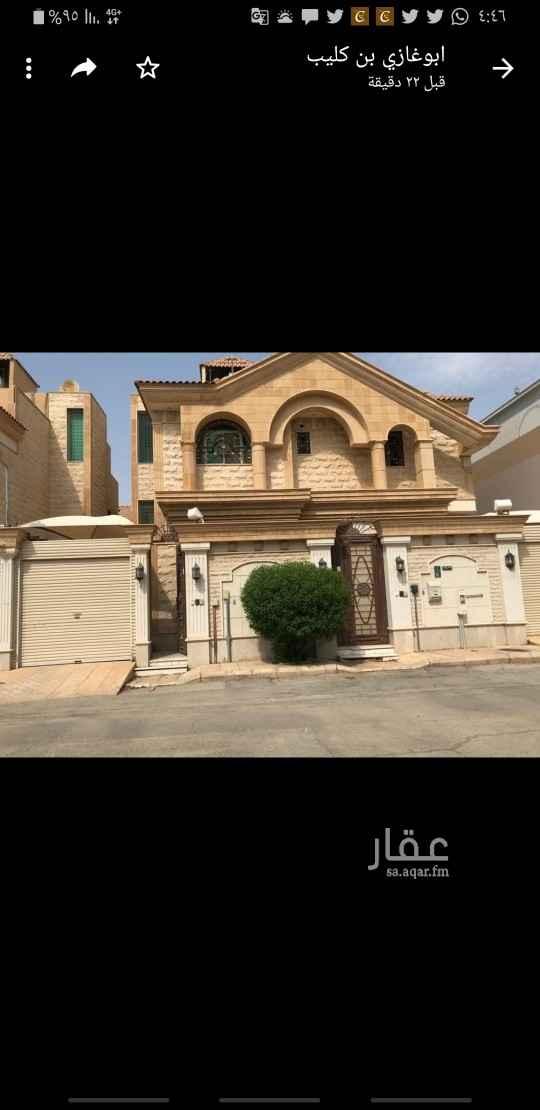 دور للإيجار في شارع طليب اللخمي ، حي السليمانية ، الرياض ، الرياض