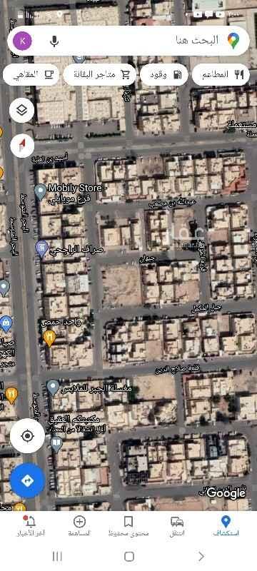 أرض للبيع في شارع محمد الاشبيلي ، حي العقيق ، الرياض ، الرياض