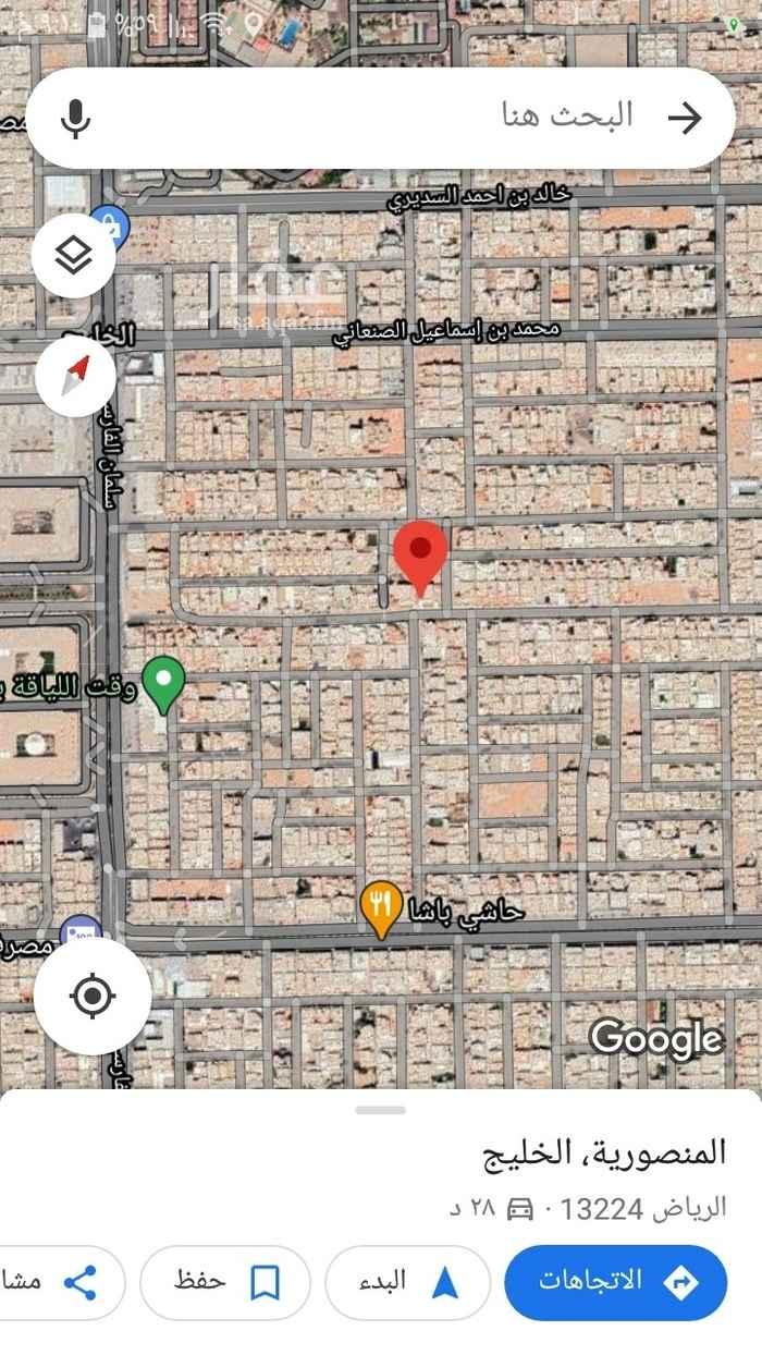 فيلا للبيع في شارع يحيى السديد ، حي الخليج ، الرياض ، الرياض