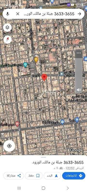 فيلا للبيع في شارع الفجيرة ، حي الورود ، الرياض ، الرياض