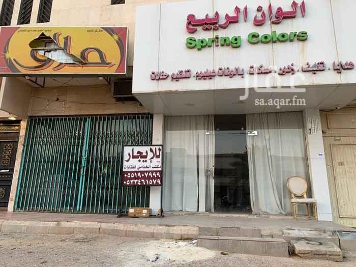 محل للإيجار في شارع الشيخ عبدالعزيز بن عبدالرحمن بن بشر ، حي الخليج ، الرياض ، الرياض