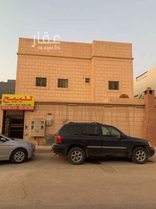 فيلا للبيع في شارع عامر الكناني ، حي الخليج ، الرياض ، الرياض
