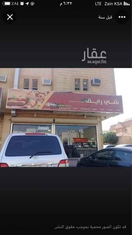 محل للبيع في شارع نهاوند ، حي ظهرة لبن ، الرياض ، الرياض