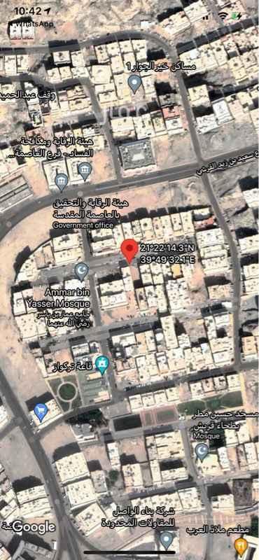 أرض للبيع في حي بطحاء قريش ، مكة ، مكة المكرمة