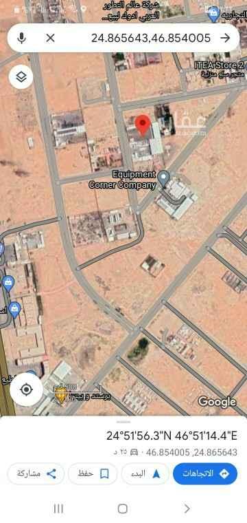 أرض للبيع في الرياض ، حي الشرق ، رماح