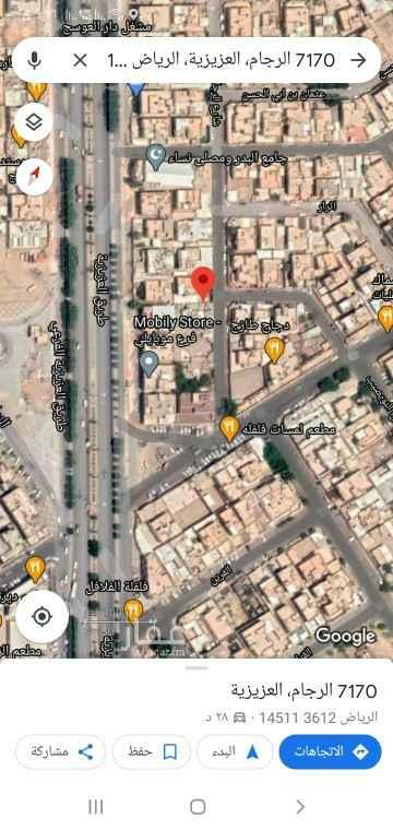أرض للبيع في شارع الرجام ، حي العزيزية ، الرياض ، الرياض