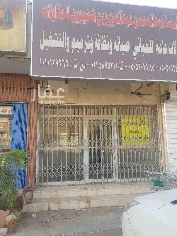 محل للإيجار في شارع ظلم ، الرياض