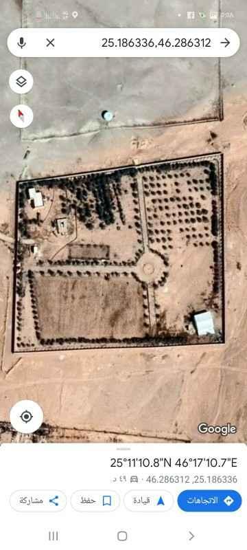 مزرعة للبيع في حريملاء