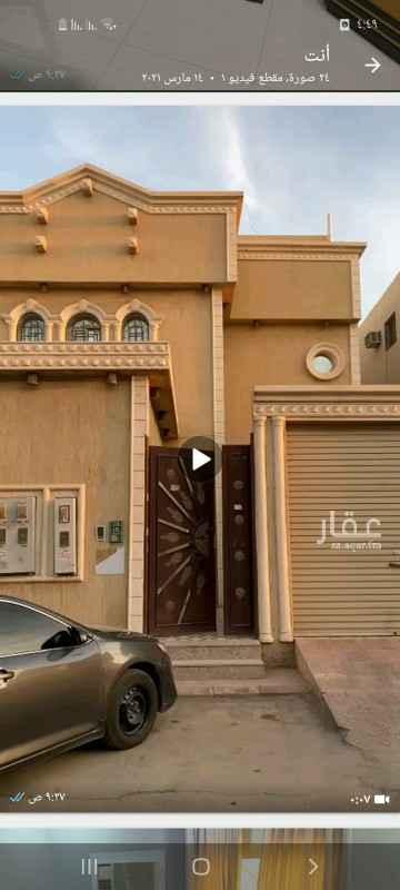 فيلا للبيع في شارع المغاربة ، حي الخليج ، الرياض ، الرياض