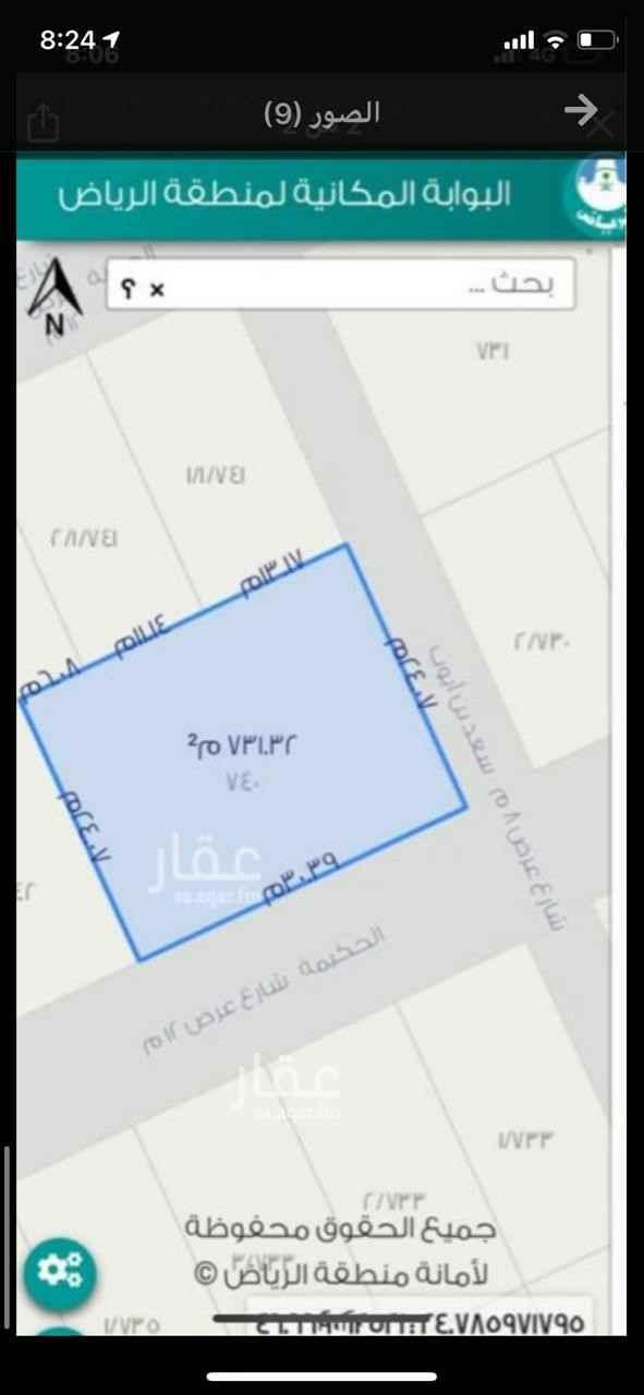 أرض للبيع في حي ، شارع الحفتة ، حي النفل ، الرياض ، الرياض