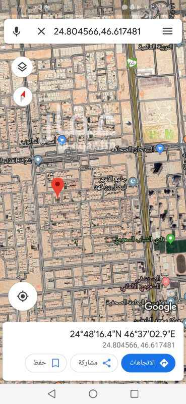 أرض للبيع في شارع الخاصره ، حي الملقا ، الرياض
