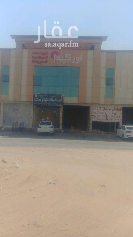 عمارة للبيع في شارع عبدالله بن ثابت ، حي النهضة ، الرياض