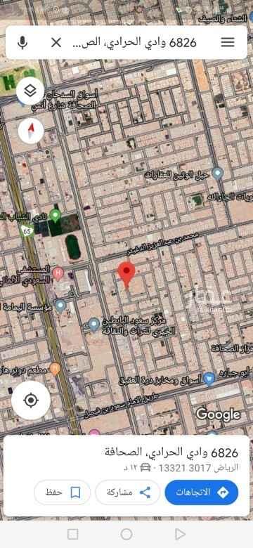 أرض للبيع في شارع تاروت ، حي الصحافة ، الرياض