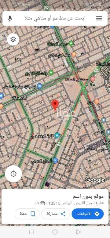 أرض للبيع في شارع جبل ابان ، حي الصحافة ، الرياض