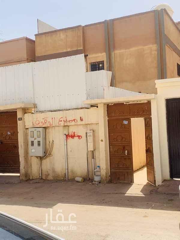 فيلا للبيع في حي ، شارع عمر ابي حفص ، حي النسيم الغربي ، الرياض ، الرياض