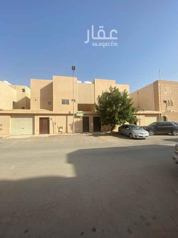 فيلا للبيع في شارع الخفجي ، حي اليرموك ، الرياض ، الرياض