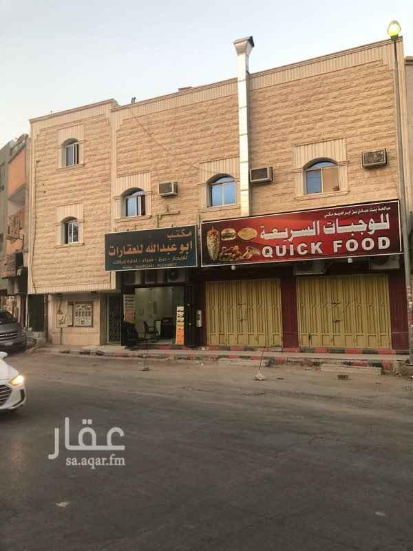 عمارة للبيع في شارع العمرانية ، حي الشميسي ، الرياض