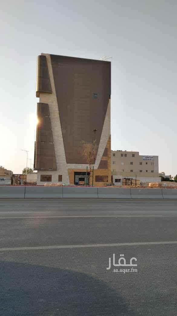عمارة للبيع في طريق الملك سلمان ، حي الملقا ، الرياض ، الرياض