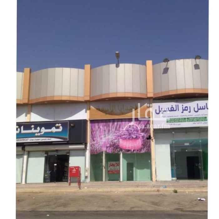 محل للإيجار في شارع ينبع ، حي ظهرة لبن ، الرياض ، الرياض