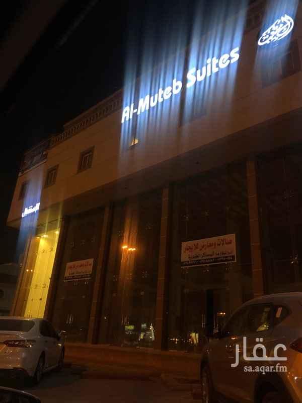 محل للإيجار في شارع الصحابة ، حي اليرموك ، الرياض ، الرياض