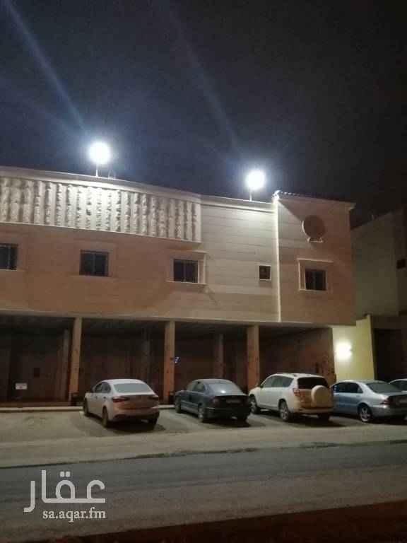 عمارة للبيع في حي العوالي ، الرياض