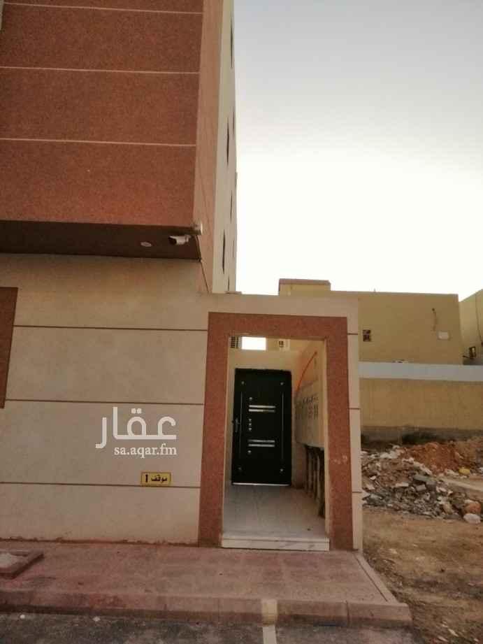 شقة للبيع في شارع سكاكا ، حي ظهرة لبن ، الرياض ، الرياض