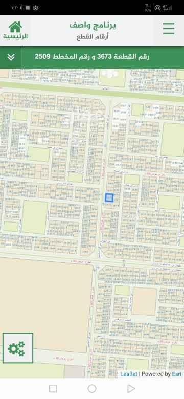 أرض للبيع في شارع الخلصه ، حي طويق ، الرياض ، الرياض