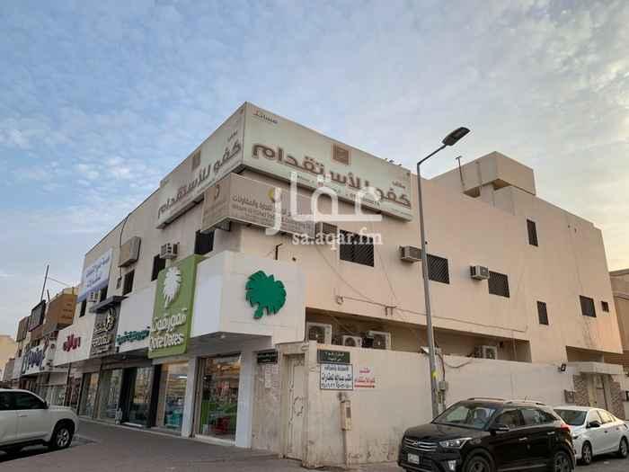 مكتب تجاري للإيجار في شارع خالد بن الوليد ، حي الحمراء ، الرياض
