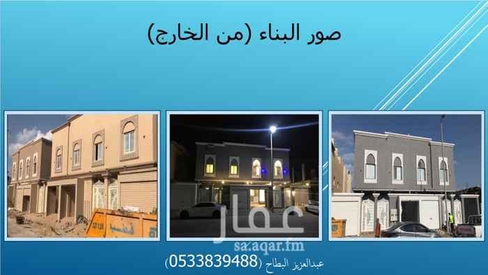 شقة للبيع في شارع الحسن الوراق ، حي الراكة الجنوبية ، الخبر