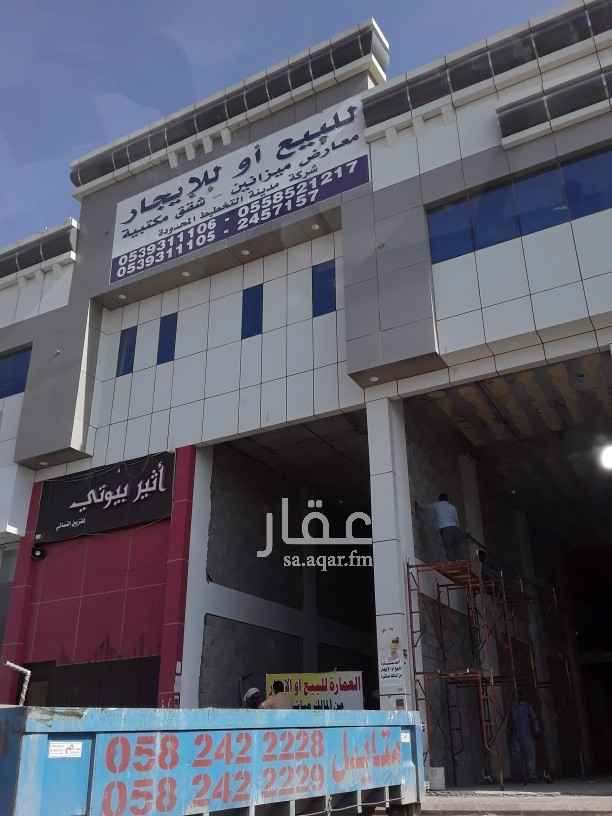 عمارة للبيع في الرياض ، الرياض