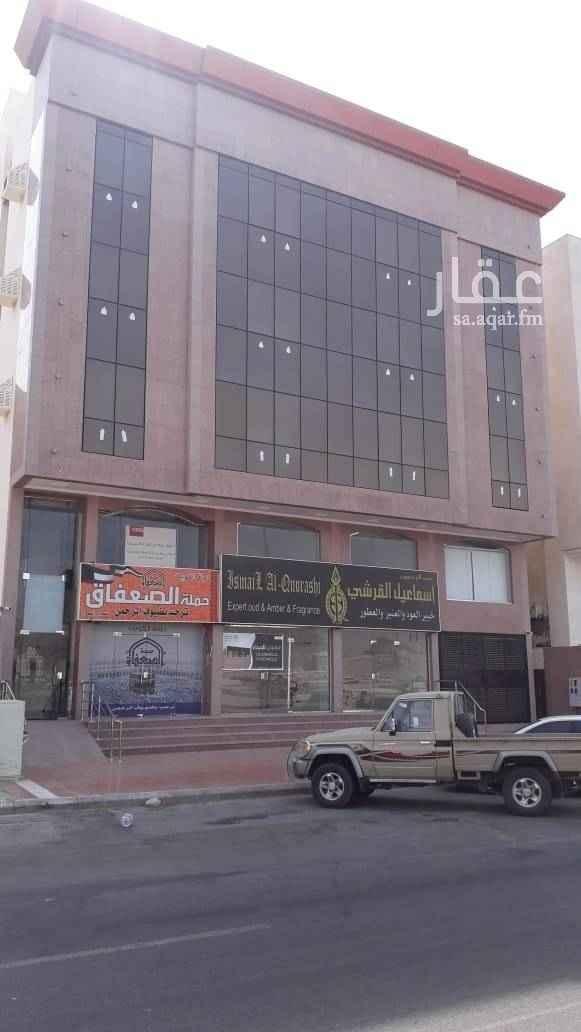 عمارة للإيجار في حي النسيم ، مكة