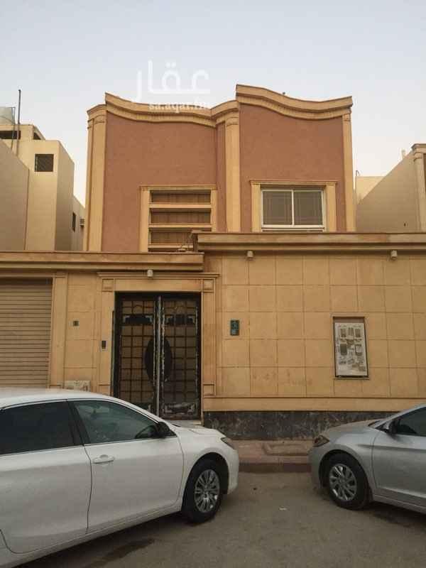 فيلا للبيع في شارع كوالالمبور ، حي اليرموك ، الرياض ، الرياض