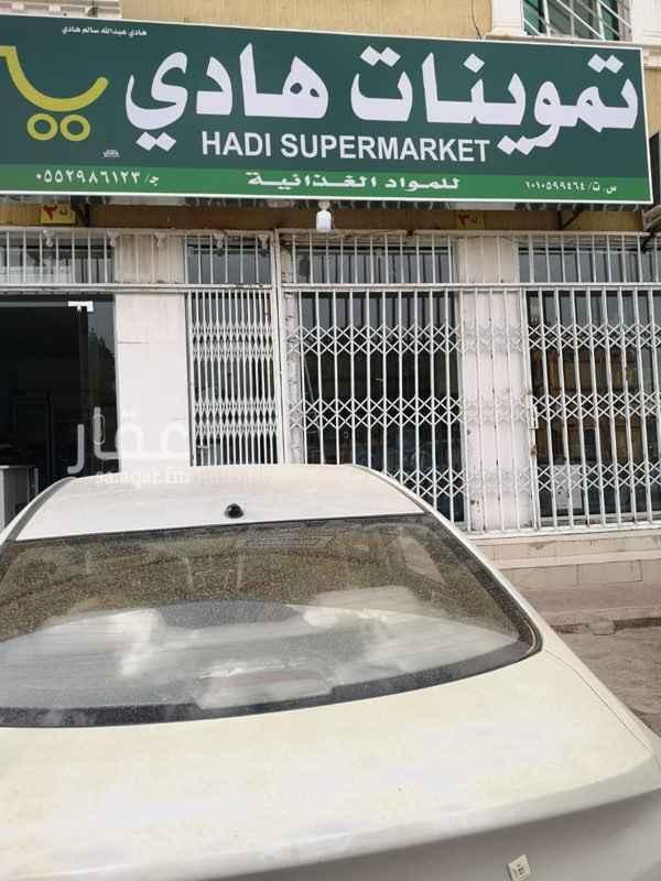 محل للبيع في طريق الامير مساعد بن عبدالرحمن بن فيصل ، حي العريجاء الوسطى ، الرياض ، الرياض