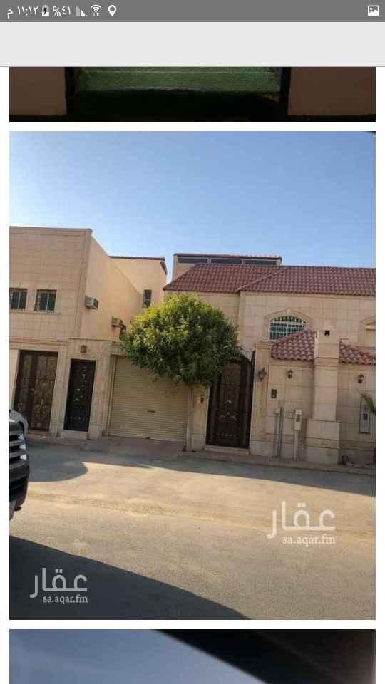 فيلا للإيجار في شارع محمد الاغلبي ، حي الحمراء ، الرياض ، الرياض