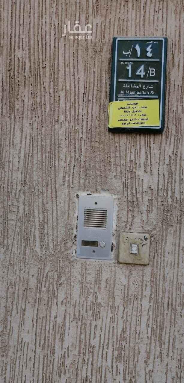 دور للإيجار في شارع المشارق ، حي اليرموك ، الرياض ، الرياض