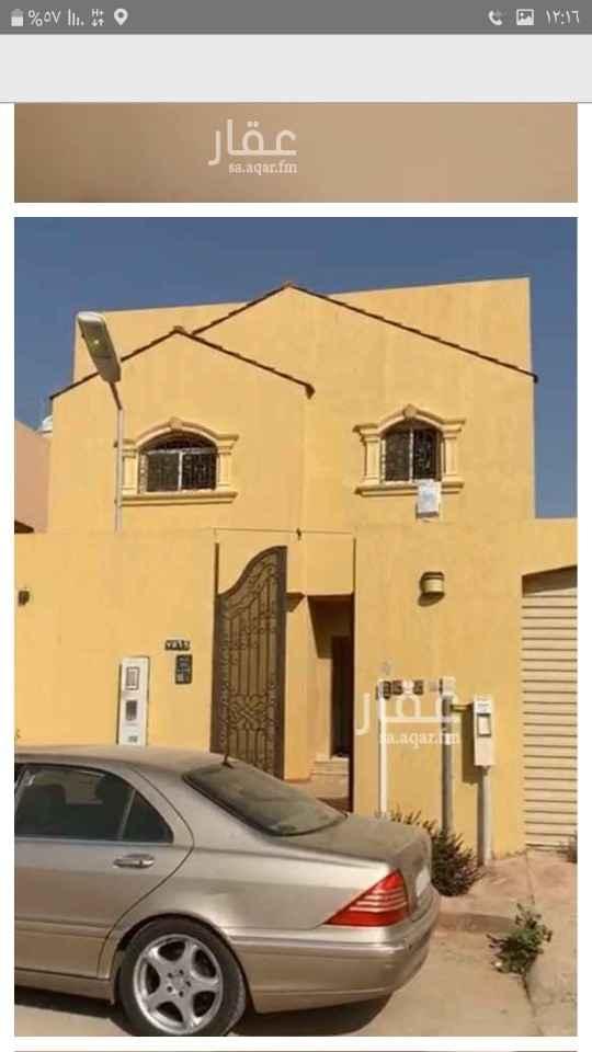 فيلا للإيجار في شارع الطوال ، حي العقيق ، الرياض ، الرياض