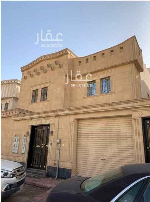 فيلا للإيجار في شارع عبدالرحمن بن سلمة ، حي المونسية ، الرياض ، الرياض