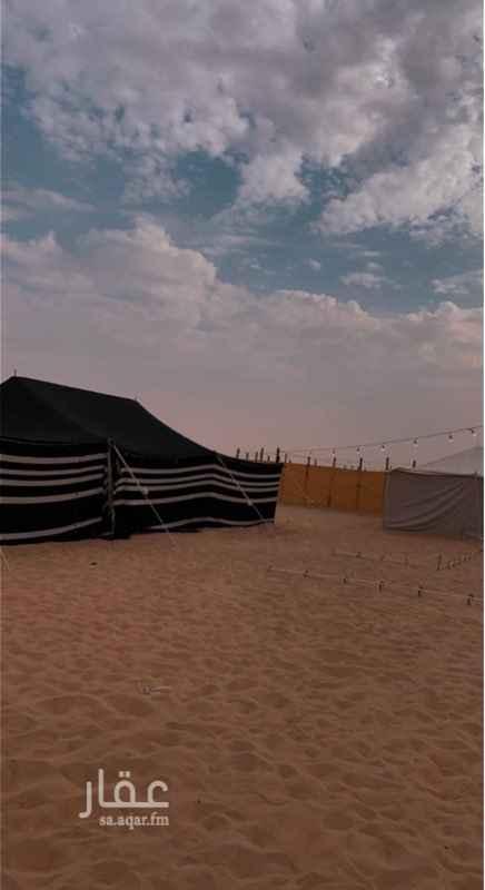 مخيم للإيجار في الدمام ، الدمام