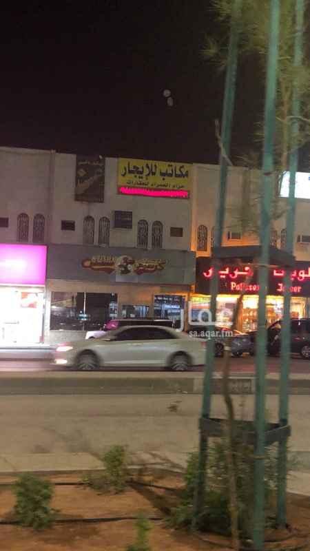 مكتب تجاري للإيجار في شارع خالد بن الوليد ، حي القدس ، الرياض