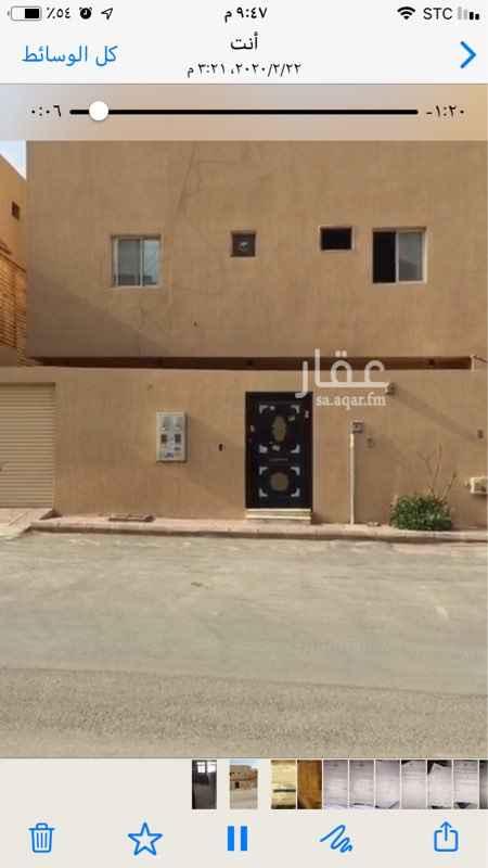 فيلا للبيع في شارع السرو ، حي الدار البيضاء ، الرياض ، الرياض