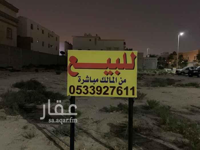 أرض للبيع في شارع 27 ب ، حي الندى ، الدمام ، الدمام