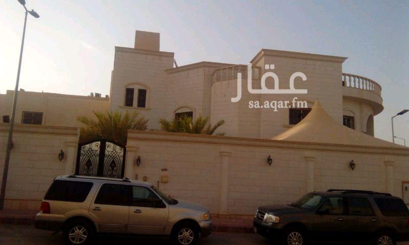 فيلا للبيع في شارع الحوزة ، حي الملقا ، الرياض