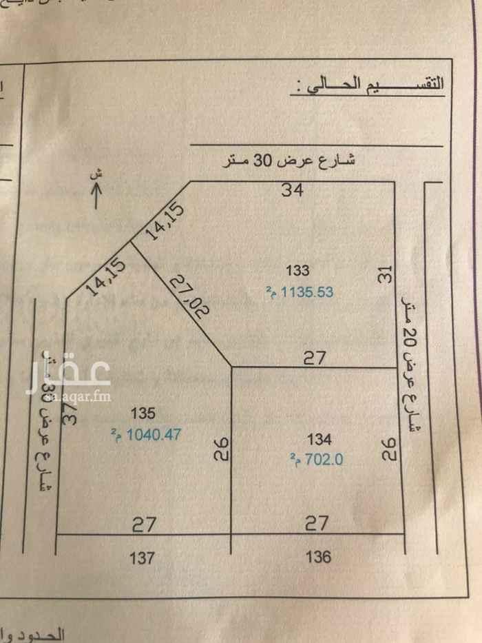أرض للبيع في شارع وثيلان ، حي اليرموك ، الرياض ، الرياض