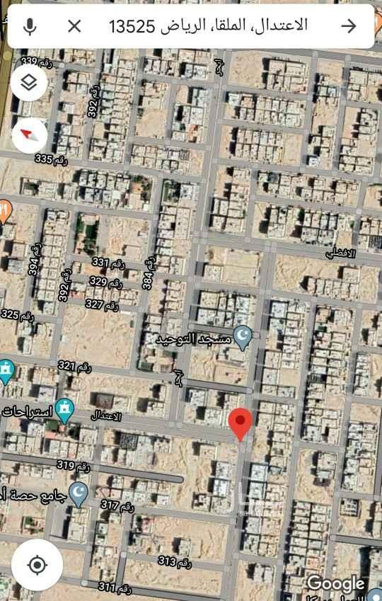 أرض للبيع في شارع الاعتدال ، حي الملقا ، الرياض ، الرياض