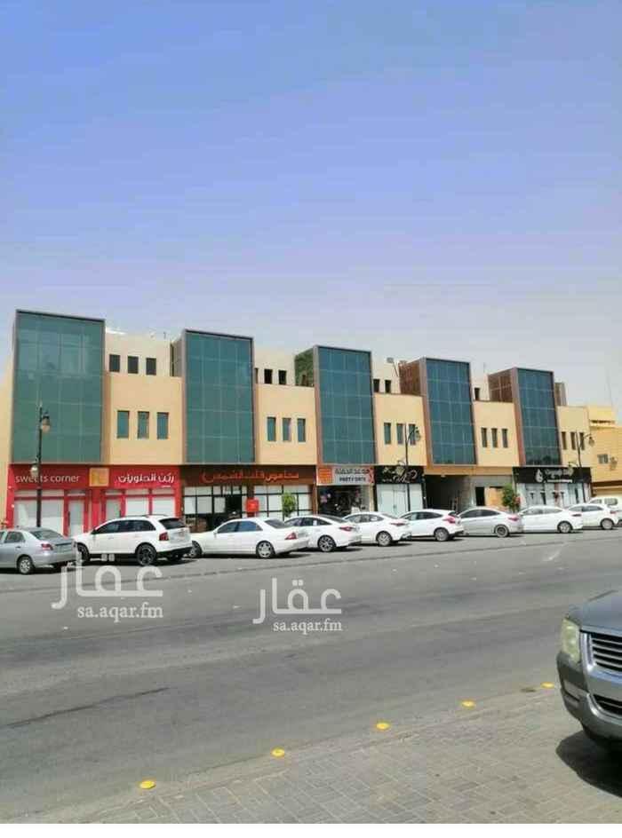 عمارة للبيع في الرياض ، حي الصحافة ، الرياض