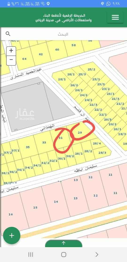 أرض للبيع في شارع آل قباع ، حي عرقة ، الرياض ، الرياض