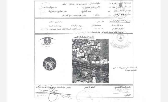 عمارة للإيجار في شارع الابطح ، حي الخنساء ، مكة ، مكة المكرمة
