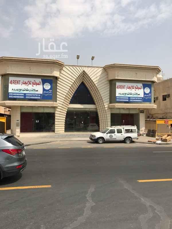 عمارة للإيجار في شارع خالد بن الوليد ، حي القدس ، الرياض